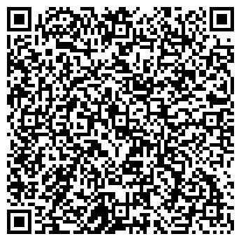 QR-код с контактной информацией организации ШЭЛА ТОРГОВАЯ ФИРМА