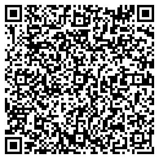 QR-код с контактной информацией организации ЯРМЕБЕЛЬ