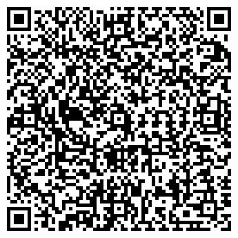 QR-код с контактной информацией организации ALEX ZANDER, ООО