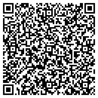QR-код с контактной информацией организации ООО ЛЮКСАН-ХОЛДИНГ