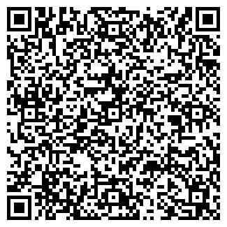 QR-код с контактной информацией организации ООО СЛМ ГК