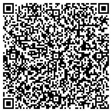 QR-код с контактной информацией организации ООО Компания Радуга
