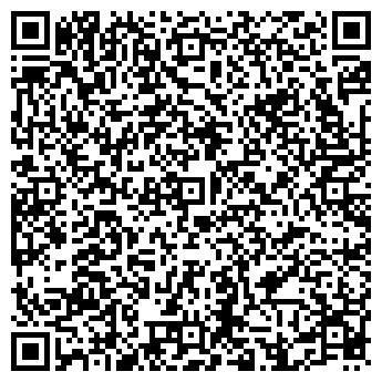 QR-код с контактной информацией организации ООО ТРОЯН 2000