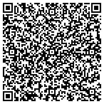 QR-код с контактной информацией организации ООО Компания Винскай