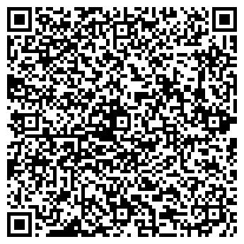 QR-код с контактной информацией организации СЕВЕРНАЯ ТОРГОВАЯ БАЗА
