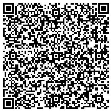QR-код с контактной информацией организации ДААНАЗАТ ОРДО ОСОО