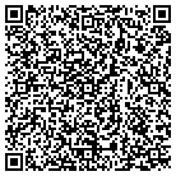 QR-код с контактной информацией организации СВОБОДА