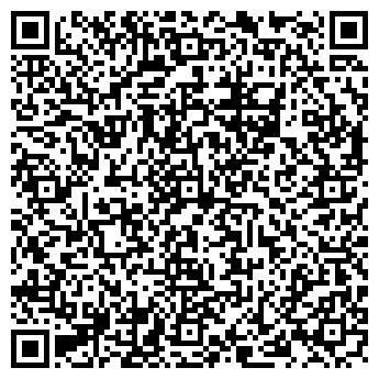 QR-код с контактной информацией организации ООО ПЕРВЫЙ КИРПИЧНЫЙ ЗАВОД