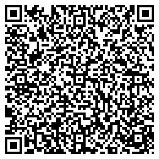 QR-код с контактной информацией организации КРАСФАРМА