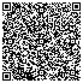 QR-код с контактной информацией организации ЦВЕТЫ-ЭКСКЛЮЗИВ, ООО