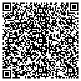 QR-код с контактной информацией организации РТИ-КОМПЛЕКТ, ООО