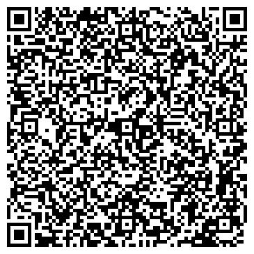 QR-код с контактной информацией организации ДЖЕЙ-АР ОБЩЕСТВЕННЫЙ ФОНД