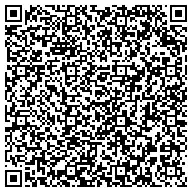 QR-код с контактной информацией организации КРАСНОЯРСКИЙ ЗАВОД ДЕТАЛЕЙ ТРУБОПРОВОДОВ, ООО
