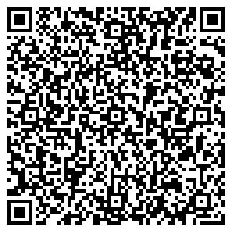 QR-код с контактной информацией организации ООО СИБЛЕНТА