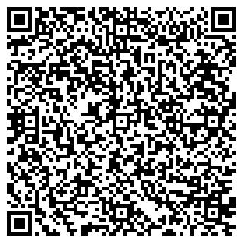 QR-код с контактной информацией организации БАХУС ТОРГОВАЯ ФИРМА