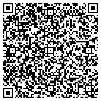 QR-код с контактной информацией организации ЕВРО-ФОРТ А, ООО