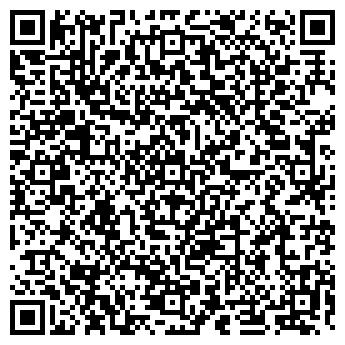 QR-код с контактной информацией организации АЧИНСКХЛЕБОПРОДУКТ