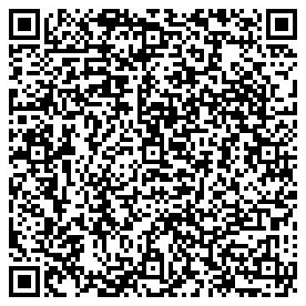 QR-код с контактной информацией организации КРАССОЯ, ЗАО