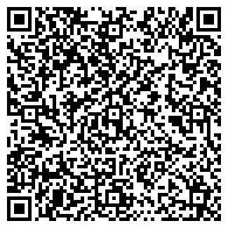 QR-код с контактной информацией организации ООО АРИНАТ