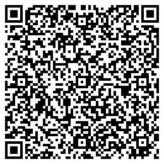 QR-код с контактной информацией организации МЯСНОЙ РЯД