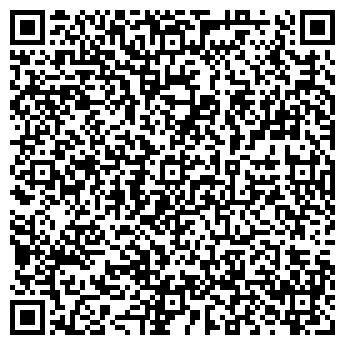 QR-код с контактной информацией организации ПЛОДООВОЩНАЯ БАЗА № 1