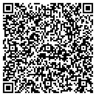 QR-код с контактной информацией организации ООО КАРДО