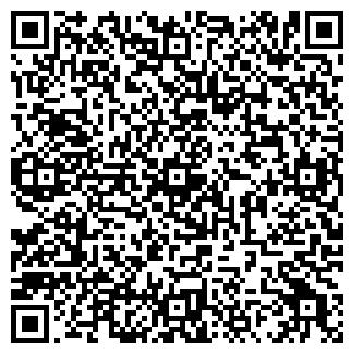 QR-код с контактной информацией организации ООО КАМАРЧАГСКИЙ