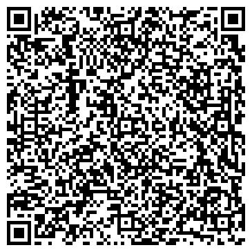 QR-код с контактной информацией организации УЖУРСКОЕ МОЛОКО ПРЕДСТАВИТЕЛЬСТВО