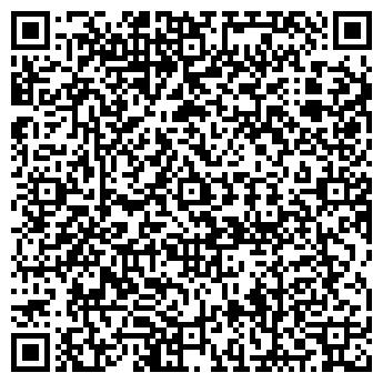 QR-код с контактной информацией организации КРАСКОМПЕКСИМ, ООО