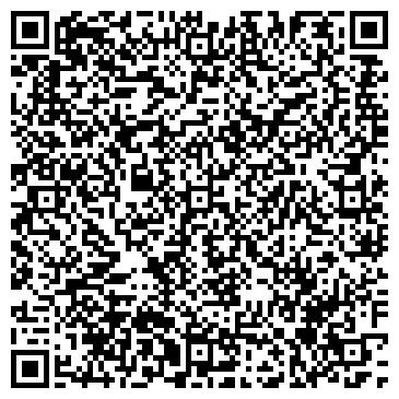 QR-код с контактной информацией организации СОЛЯРИС ТОРГОВАЯ КОМПАНИЯ