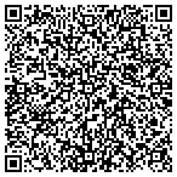 QR-код с контактной информацией организации ТОММАС-КРАСНОЯРСК ПРЕДСТАВИТЕЛЬСТВО