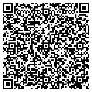 QR-код с контактной информацией организации ООО МИЛАНА-Н