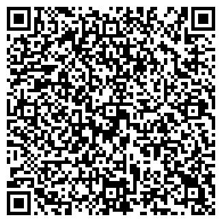 QR-код с контактной информацией организации КУИМОВА О. М.
