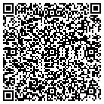QR-код с контактной информацией организации ХУДОНОГОВА И. И.