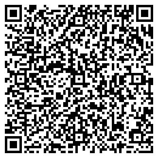 QR-код с контактной информацией организации ВАСЛА
