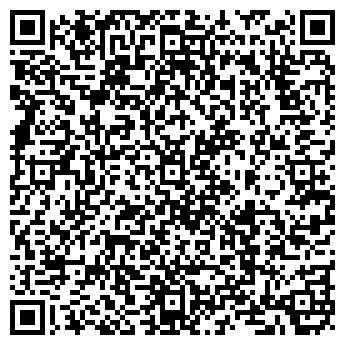 QR-код с контактной информацией организации МАГАЗИН ВЕТЕРАН № 22