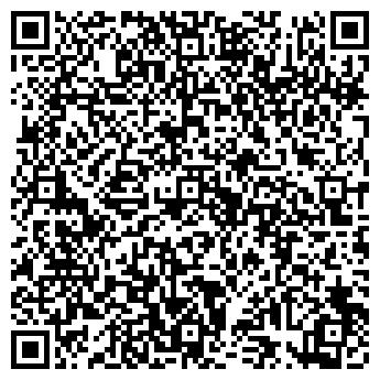 QR-код с контактной информацией организации МАГАЗИН ОЛЬХА № 39