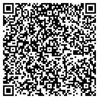 QR-код с контактной информацией организации НАДЕЖДА-2