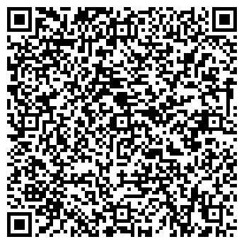 QR-код с контактной информацией организации ПИНГВИН-2