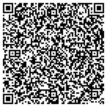 QR-код с контактной информацией организации СКЕЛА ТОРГОВАЯ КОМПАНИЯ