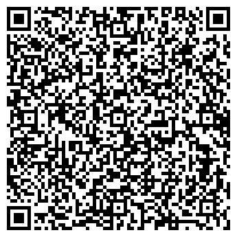QR-код с контактной информацией организации СОГЛАСИЕ ТОРГОВАЯ ФИРМА