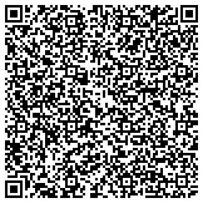QR-код с контактной информацией организации КЫРГЫЗСКАЯ СЕЛЬСКОХОЗЯЙСТВЕННАЯ ФИНАНСОВАЯ КОРПОРАЦИЯ БАТКЕНСКИЙ ФИЛИАЛ