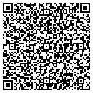 QR-код с контактной информацией организации ООО ВОДОВОЗ