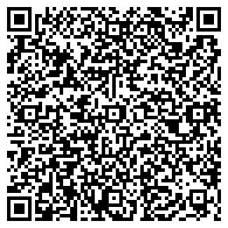 QR-код с контактной информацией организации ООО АКВАМАРИН