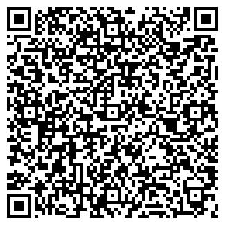 QR-код с контактной информацией организации КВИН, ОАО