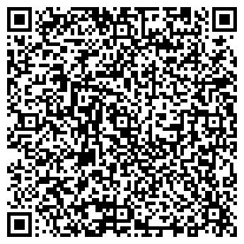 QR-код с контактной информацией организации САН ИНТЕРБРЮ ПРОИЗВОДСТВЕННО-ТОРГОВАЯ КОМПАНИЯ