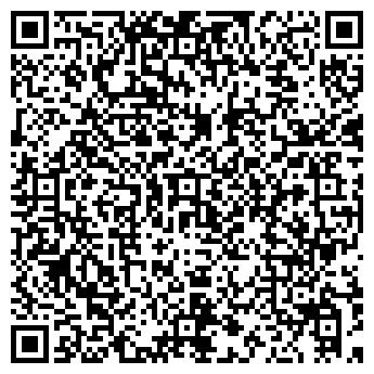QR-код с контактной информацией организации ЭФЕС ТОРГОВАЯ ФИРМА