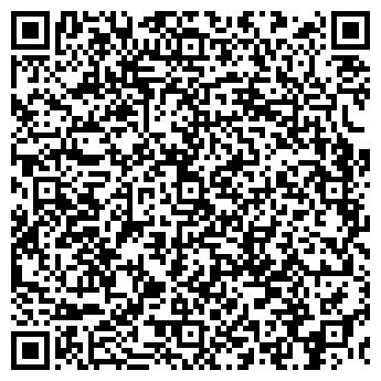 QR-код с контактной информацией организации ООО МАТИМЕКС-СИБИРЬ