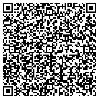 QR-код с контактной информацией организации ДОМ МОДЕЛЕЙ ОДЕЖДЫ, ТОО