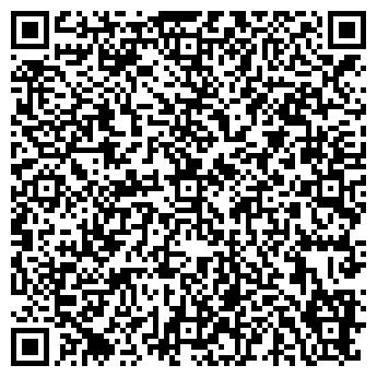 QR-код с контактной информацией организации СИБИРСКАЯ ОДЕЖДА